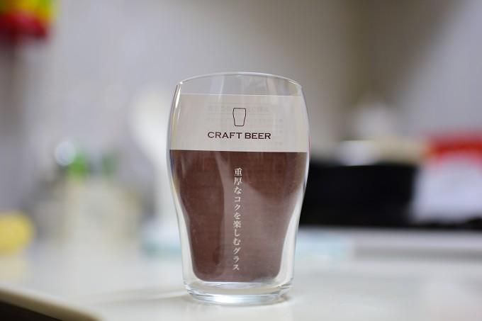 試飲用グラス